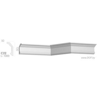 Карниз потолочный гипсовый C22