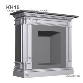 Облицовка камина гипсовая сборная KH15