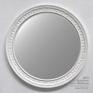 Зеркало в раме MR4