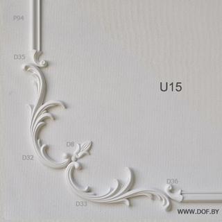 Угол гипсовый лепной U15