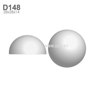 Полусфера, шарик, барельеф гипсовый D148
