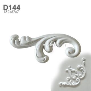 Веточка барельеф гипсовый D144