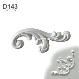 Веточка барельеф гипсовый D143
