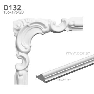 Угл ветка барельеф гипсовый D132