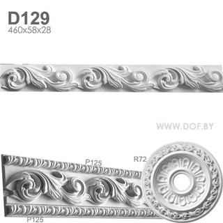 Фриз веточки барельеф гипсовый D129