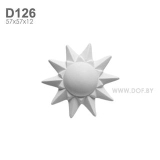Цветок, солнышко, гипсовый барельеф D126