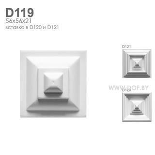 Вставка барельеф гипсовый D119