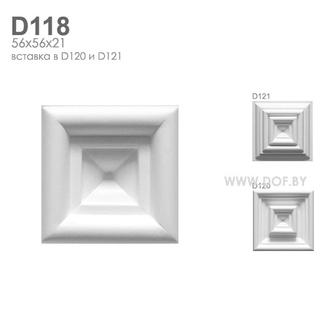 Вставка барельеф гипсовый D118