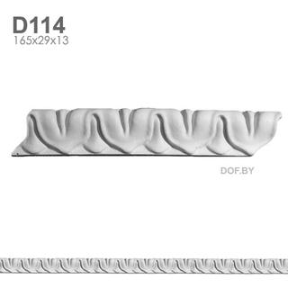 Фриз с листиками барельеф гипсовый D114