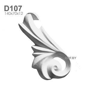 Веточка барельеф гипсовый D107