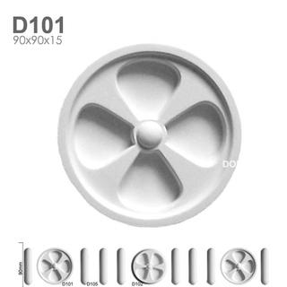 Круг с цветком, барельеф гипсовый D101