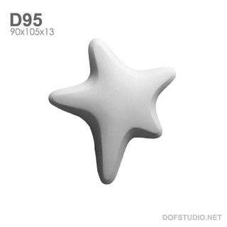 Звезда барельеф гипсовый D95