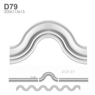 Волна, соединитель для молдинга P100, D79