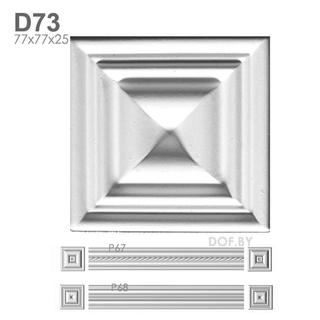 Соединитель для молдинга P67, Р68, барельеф гипсовый D73