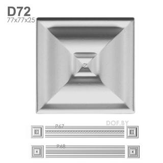 Соединитель для молдинга P67, Р68, барельеф гипсовый D72