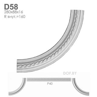 Соединитель для молдинга Р40, барельеф гипсовый D58