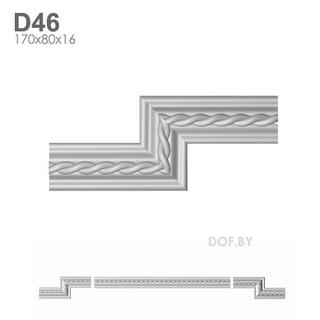 Угол, ступенька для молдинга P42, барельеф гипсовый D46