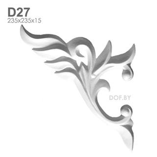 Веточка, барельеф гипсовый, D27