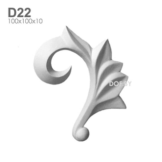 Веточка, барельеф гипсовый, D22