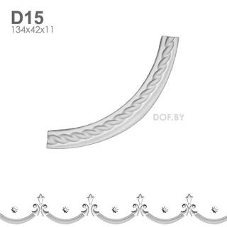 Дуга барельеф гипсовый D15