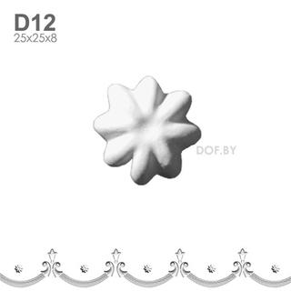 Цветок гипсовый барельеф D12