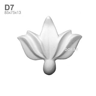 Элемент декоративный D7