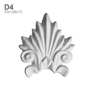 Элемент декоративный D4