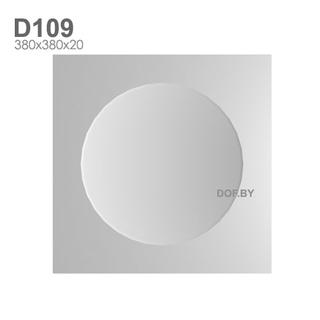 3D панель DP100