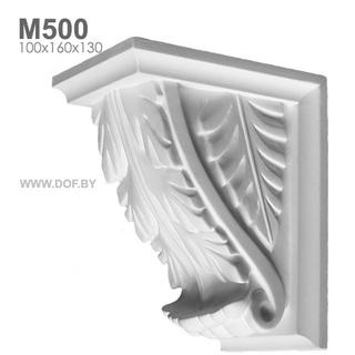 Кронштейн М500