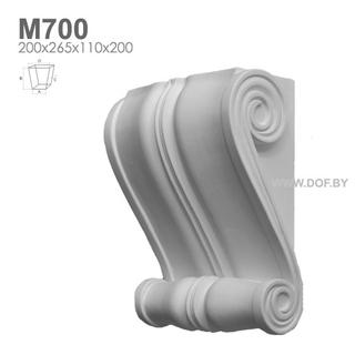 Кронштейн М700