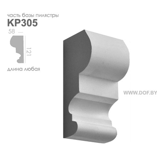 Кронштейн MKP305