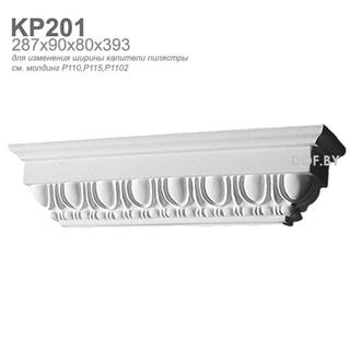 Капитель пилястры KP201