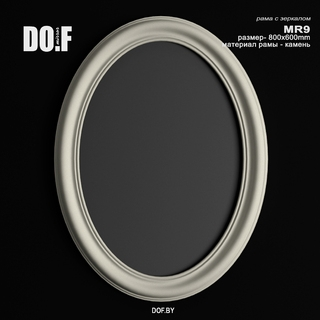 Зеркало в круглой раме MR9